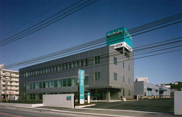 クボタ機械サービス福岡事務所
