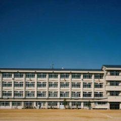 河南町立中学校