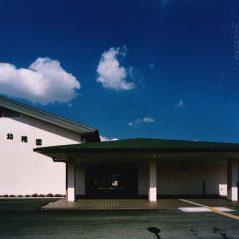 大阪成蹊女子短期大学附属こみち幼稚園