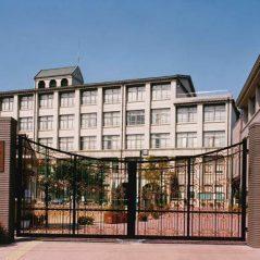 大谷高等学校阿倍野台学舎