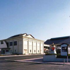 羽曳野市立総合スポーツセンター はびきのコロセアム