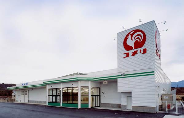 コメリハード&グリーン大井店
