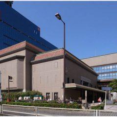 大阪市北区役所・保健福祉センター