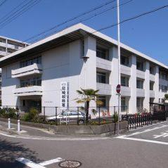 尼崎税務署耐震改修工事