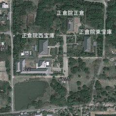 正倉院東西宝庫耐震・空調設備改修工事